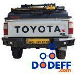 superlid-toyota-4-hilux-tiger-dodeff.com