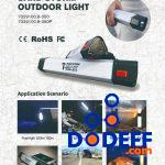 light-outdoor-tmax-dodeff.com